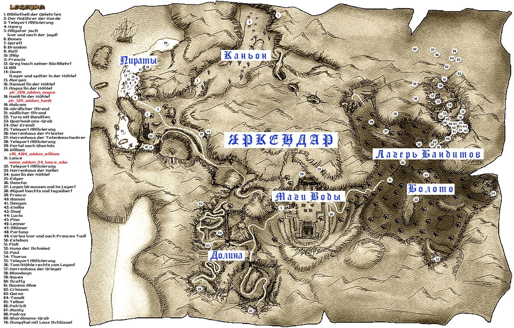 Подробная карта Яркендара