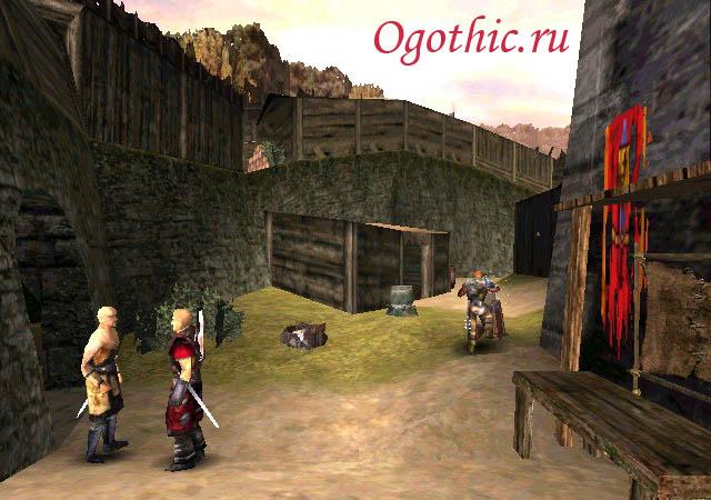 Арена в Старом лагере