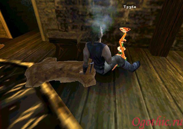 Курение кальяна в Старом лагере