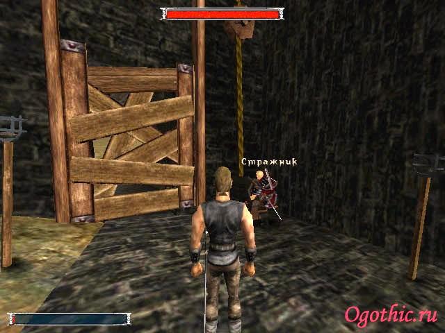 Стражник крутит лебедку Южные ворота
